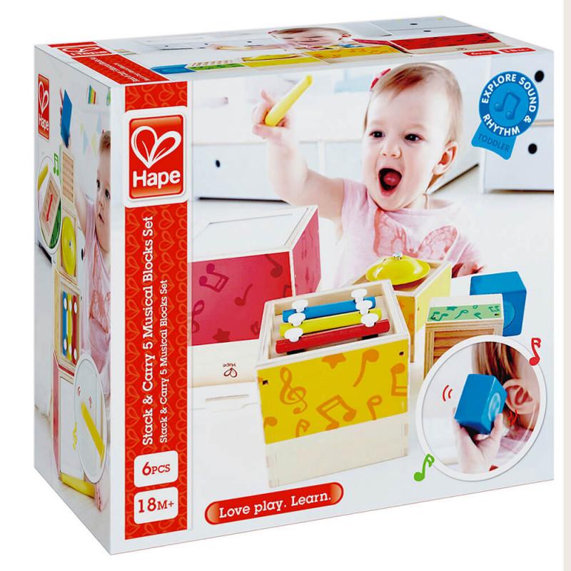 Boite du jouet en bois Hape E0336