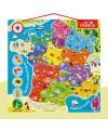 Puzzle France magnétique en bois Janod (93 pièces)