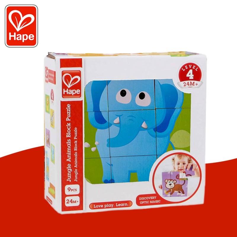 Puzzle Cubes Animaux de la Jungle - Puzzle en bois by Hape - La boite